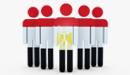 استعلم عن لجنتك الانتخابية من الموقع الرسمي للجنة الانتخابات. Info